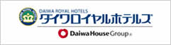 ダイワロイヤルホテルズ