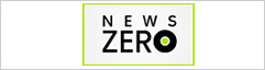 news_zero