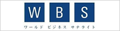 wbs_banner