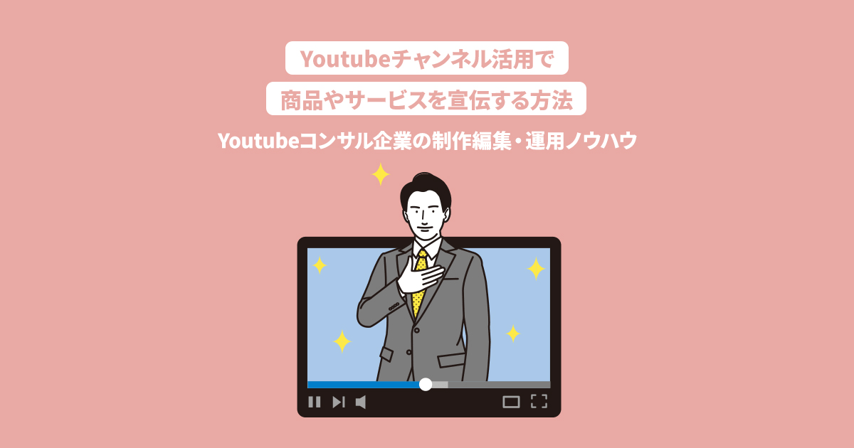 youtube ogp