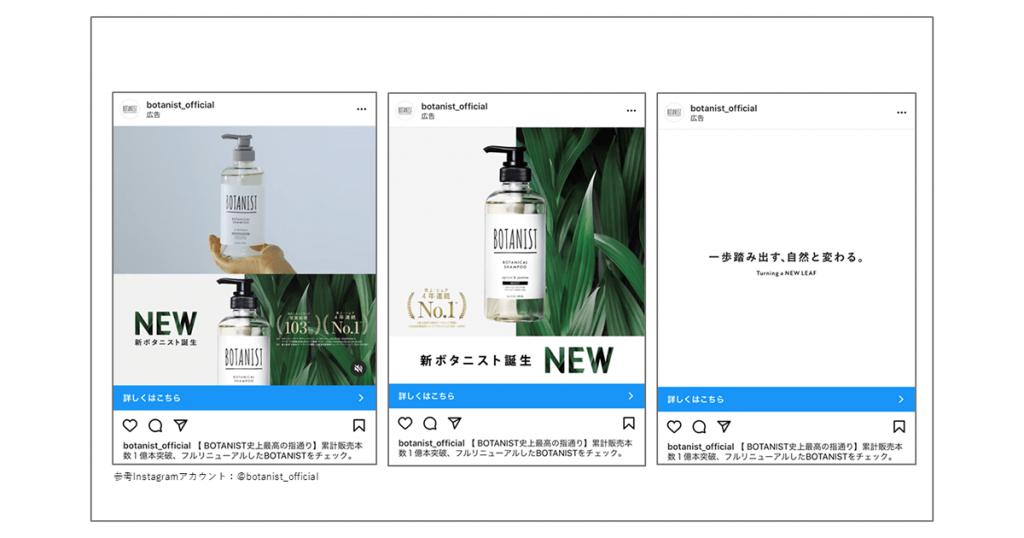 Instagram 動画広告